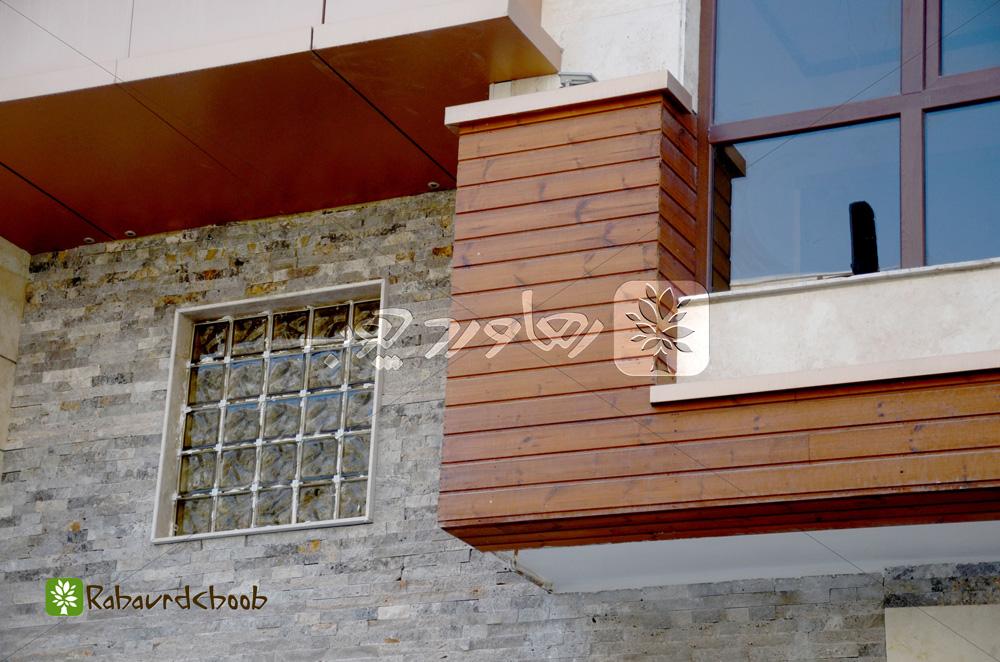 اجرای چوب نمای ساختمان