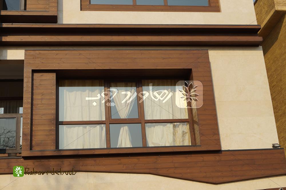 نصب چوب ترمو دور پنجره