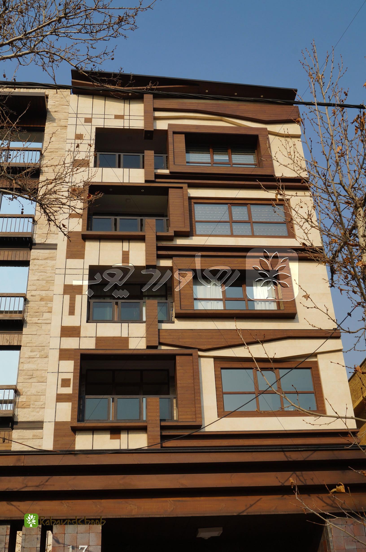 نمای چوبی آپارتمان مسکونی در خواجه عبد اله