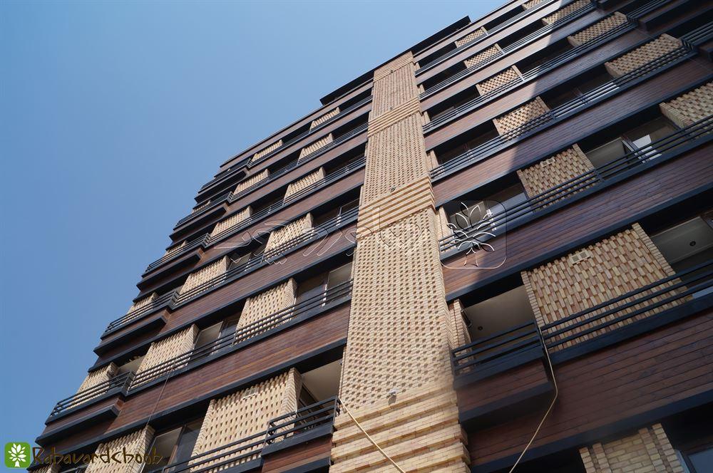 آپارتمان مسکونی با نمای چوبی در ازگل