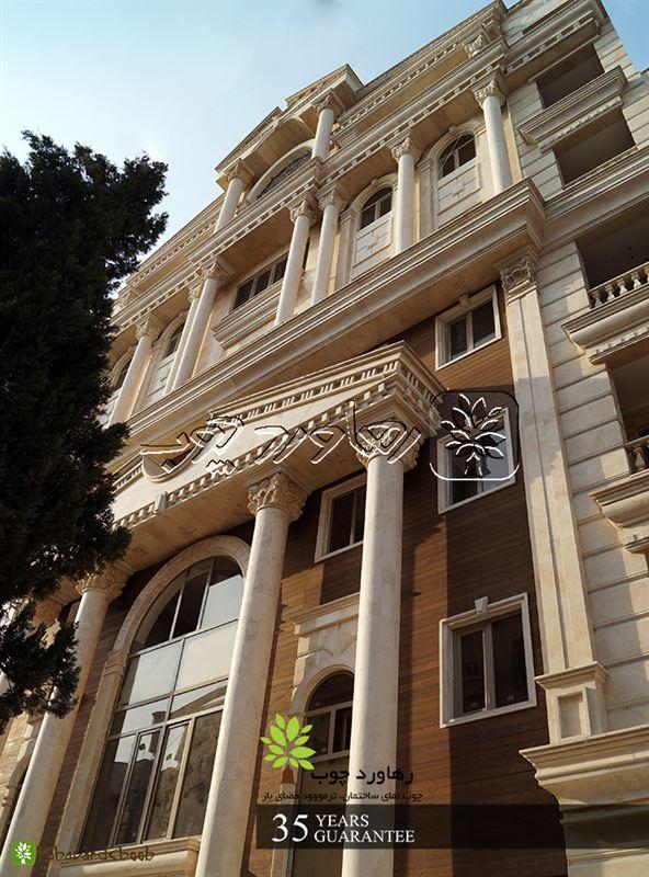 ترکیب ترموود با سنگ در پروژه سعادت آباد