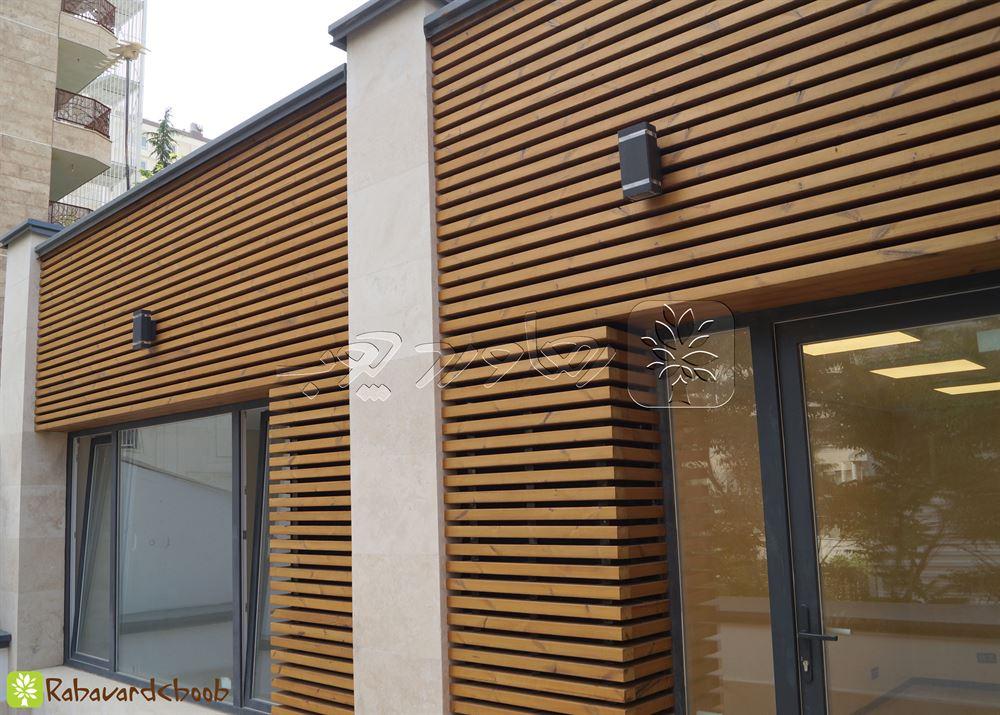 اجرای چوب ترمو در پروژه ولنجک