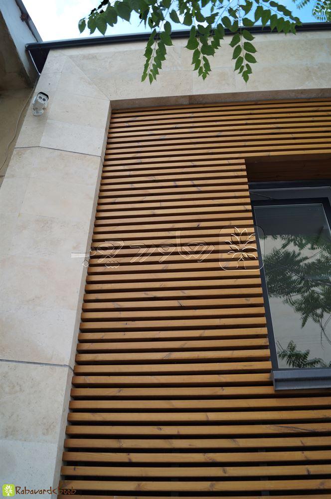 ترکیب ترمووود در نمای خارجی ساختمان