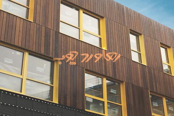 اجرای نمای چوبی ساختمان